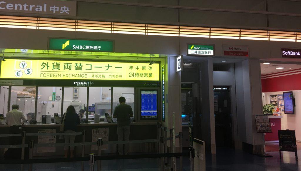羽田 空港 みずほ atm